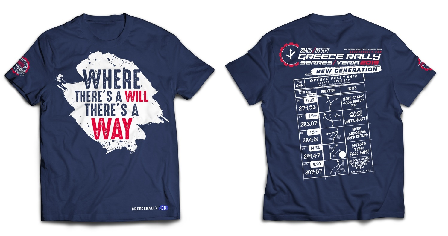 Greece Rally T Shirt blue